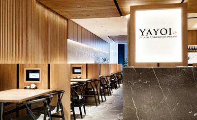 Yayoi, Westfield Sydney
